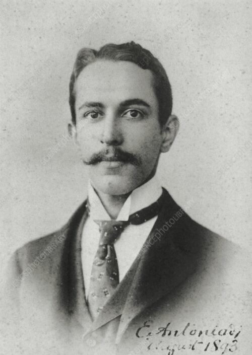 Eugene Michel Antoniadi
